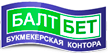БК Балтбет